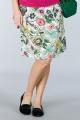 Těhotenská sukně BEBEFIELD - Milena