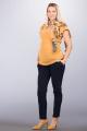 Těhotenské kalhoty BEBEFIELD - Saragossa