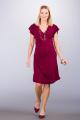 Těhotenské šaty BEBEFIELD - Rosa Claret