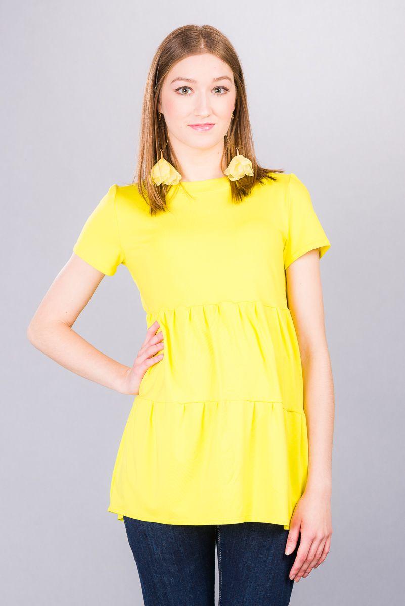 Těhotenská halenka BEBEFIELD - Elodie Lemon